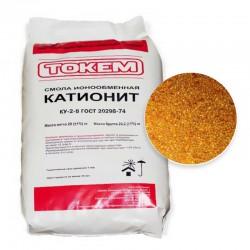 Катионит КУ-2-8 (H+)
