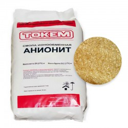 Анионит TOKEM-800 (Cl-)